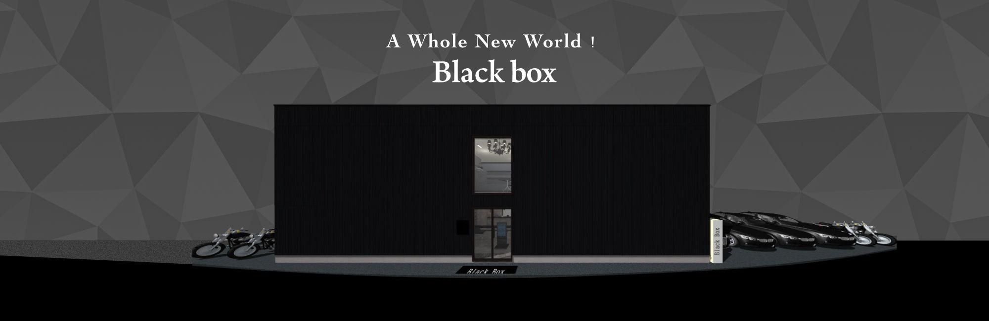 黒にこだわったセレクトショップ、ブラックボックス
